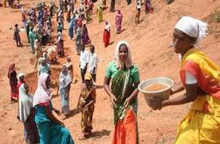 MNREGA : अब पूरा काम-पूरा दाम अभियान