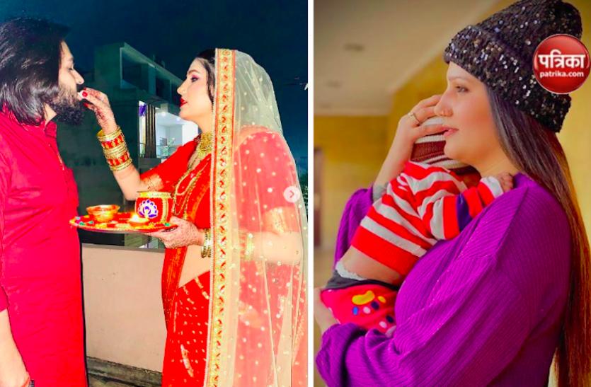 करवा चौथ पर पति की फोटो के बाद Sapna Choudhary ने पहली बार शेयर की बेटे की फोटो
