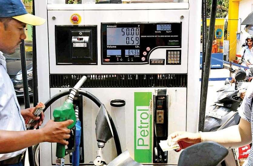 जानिए, कैसे खोल सकते हैं अपना खुद का पेट्रोल-पंप, होगी मोटी कमाई