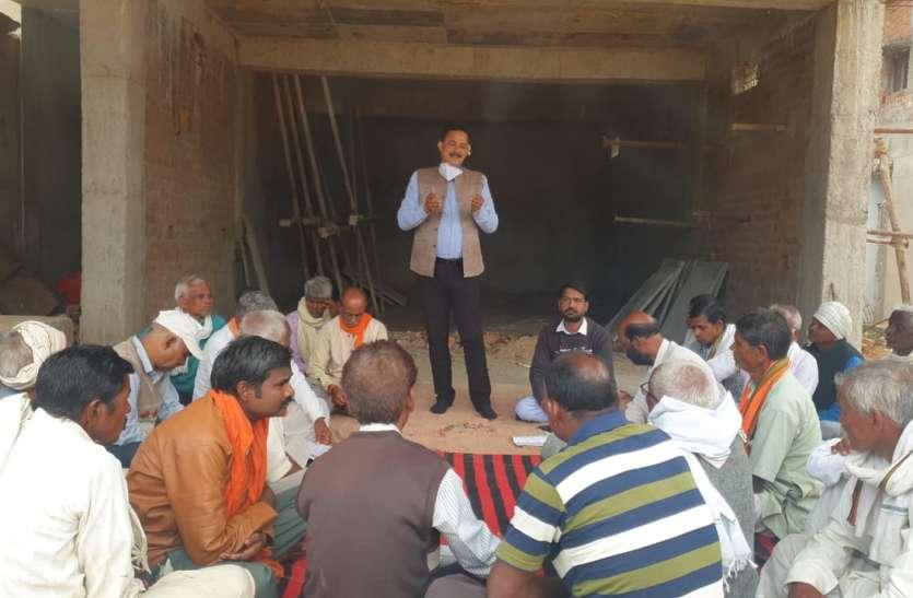 जामगांव और इंद्री में भाजपा ने लगाई किसान चौपाल
