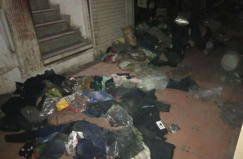 रेडीमेड कपड़े की दुकान में लगी आग, लाखों का नुकसान