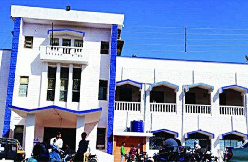 College: छतरपुर की तरह कहीं इस जिले में भी न हो जाए ऐसा निर्णय, खत्म हो जाएगा वर्षों पुराना अस्तित्व