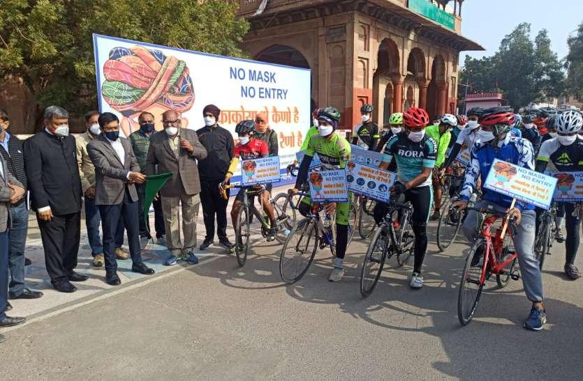 कोरोना जनजागरूकता के लिए निकाली साइकिल रैली