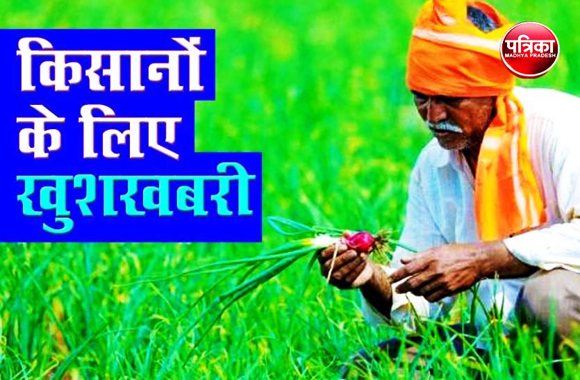 अब फसल के साथ प्रसंस्करण भी कर सकेंगे किसान, सरकार करेगी मदद