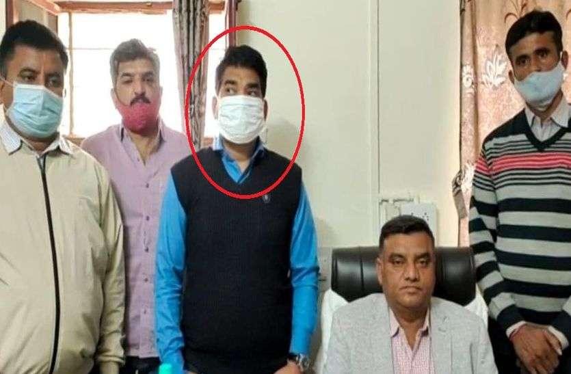 कृषि विभाग का सहायक निदेशक पांच हजार रुपए रिश्वत लेते गिरफ्तार