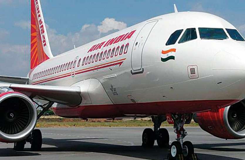 एयर इंडिया दे रहा है किराये में 50% की छूट, जानिए किसे और कैसे मिलेगा फायदा