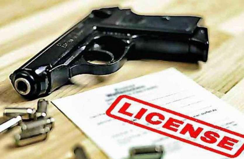 शस्त्र लाइसेंस कैसे मिलेगा, जानें नियम व आवेदन की पूरी प्रक्रिया