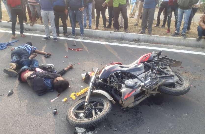 सड़क दुर्घटना में बाइक सवार पिता-पुत्र की मौत