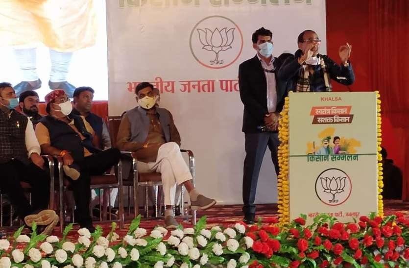 मुख्यमंत्री तो घुटना टेक है.... पर जनता ही मेरी भगवान- शिवराज सिंह LIVE