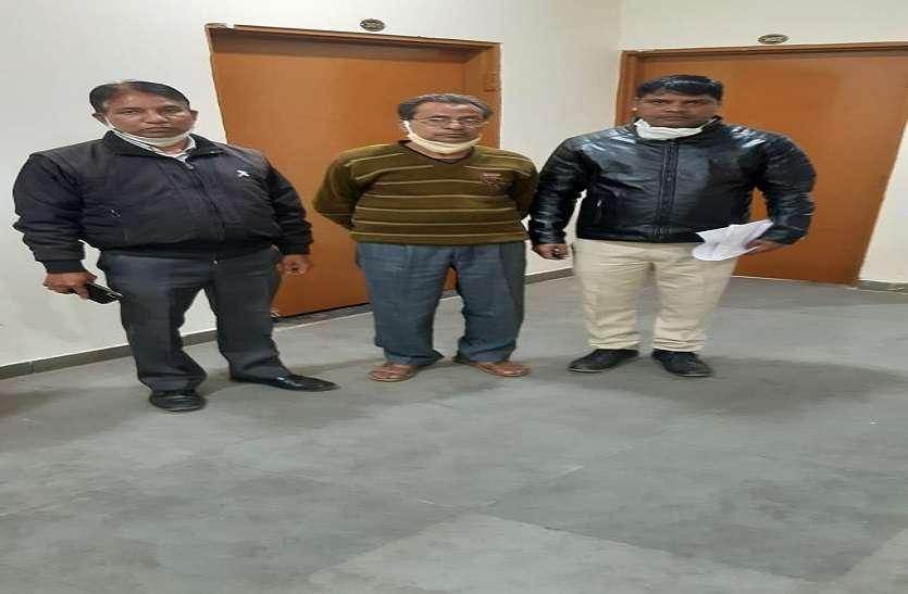 सहायक प्रशासनिक अधिकारी को रिश्वत लेते पकड़ा
