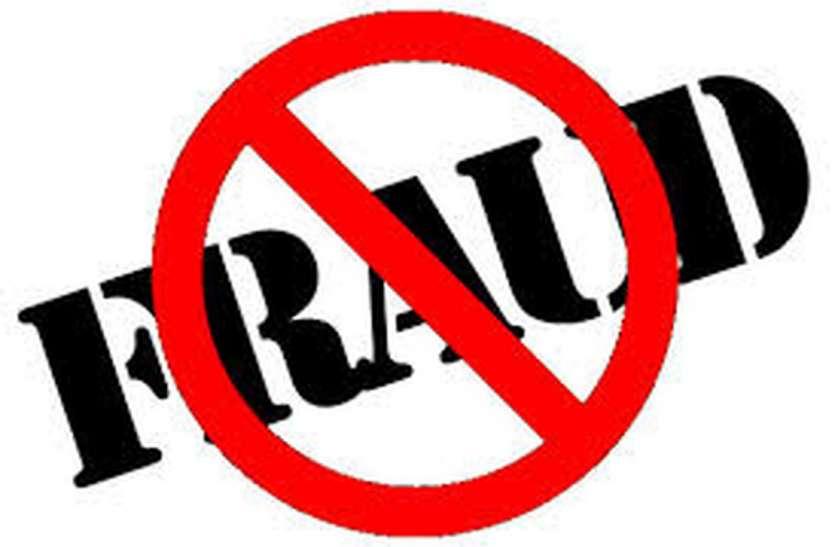 खातों से रुपए निकालने का आरोपी विदेशी व्यक्ति गिरफ्तार