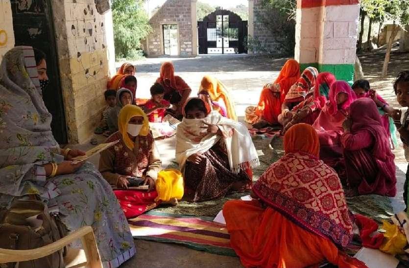 बालिका शिक्षा को बढ़ावा दें, महिला सशक्तिकरण को सम्बल