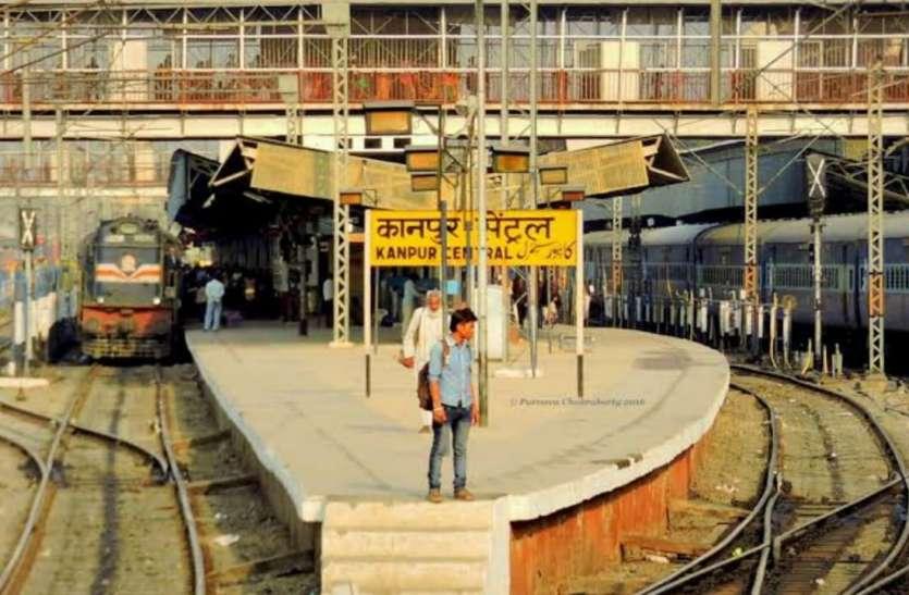 रेलवे ने इन ट्रेनों का संचालन किया बंद,  बढ़ेंगी यात्रियों की समस्या
