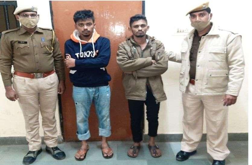 जेबतराशी की फिराक में घूमते मुम्बई के जेबकट गिरफ्तार