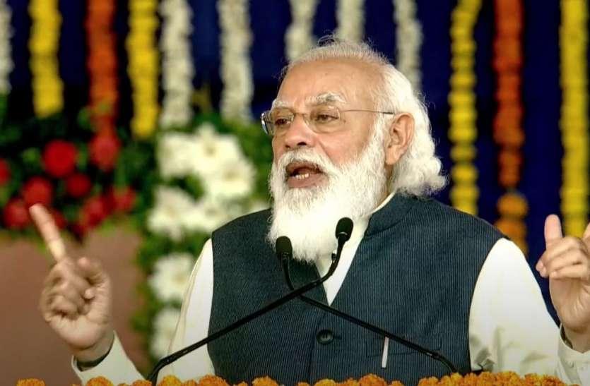 Gujarat:  प्रधानमंत्री मोदी ने किसान आंदोलन पर पहली बार चुप्पी तोड़ी, कहा, किसानों की शंका के समाधान के लिए सरकार 24 घंटे तैयार