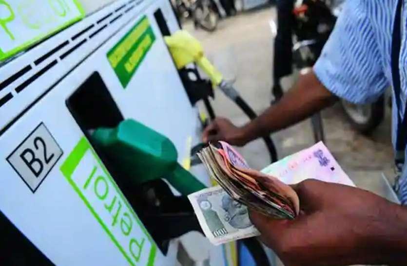 Petrol Diesel Price: 29 दिन बाद फिर बढ़े पेट्रोल-डीजल के दाम, जानिए यूपी के शहरों का भाव