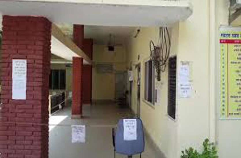 केंद्रीय स्वास्थ्य मंत्री ने अंबिकापुर के इस प्राथमिक स्वास्थ्य केंद्र को किया सम्मानित, पूरे देश में किया उत्कृष्ट प्रदर्शन
