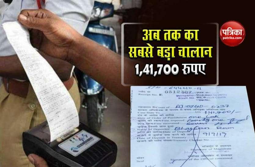 दिल्ली में टुटा सबका रिकॉर्ड, एक ट्रक का 1 लाख 41 हजार 700 रुपए का चालान कटा