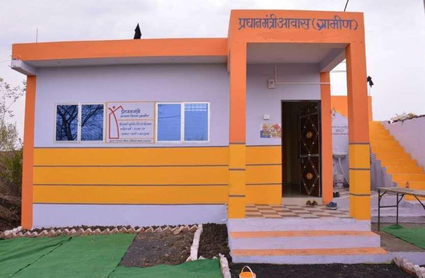 प्रधानमंत्री आवास योजना ग्रामीण में राजसमंद देश में नंबर वन