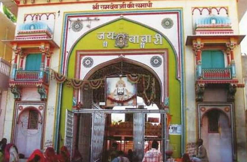 India Post: प्रदेश के मंदिरों का प्रसाद अब घर में बैठे मिल सकेगा