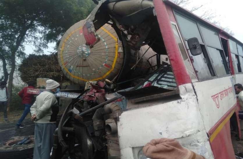 संभल में बड़ा सड़क हादसा, रोडवेज बस और गैस टैंकर ट्रक में भिड़ंत में सात की मौत