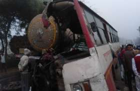 Sambhal: दिन निकलते ही बस और गैस टैंकर में भीषण टक्कर, आठ की मौत, 25 यात्री घायल