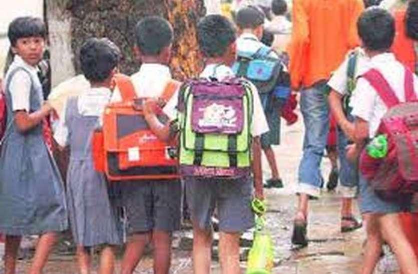 Bihar School Reopen: आज से खुल रहे हैं 5वीं तक के स्कूल, गाइडलाइन का पालन करना जरुरी