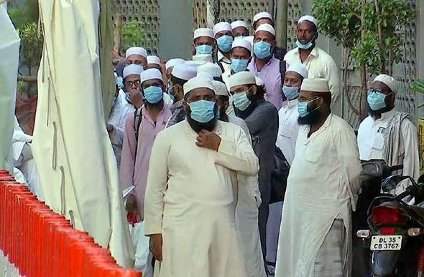 Tabligi Jamaat Case: सबूत के अभाव में कोर्ट ने पुलिस को लगाई फटकार, सभी 36 विदेशियों को किया बरी
