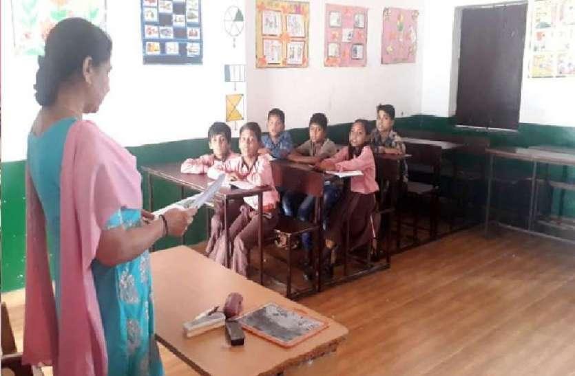 टीचर चाहते हैं ट्रांसफर तो 21 दिसम्बर तक करें आवेदन, 72 हजार से ज्यादा सरप्लस शिक्षक भी अब हटाए जाएंगे