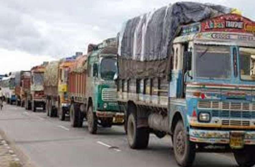 किसान आंदोलन ने रोकी दिल्ली की राह, राजधानी की सप्लाई अटकी
