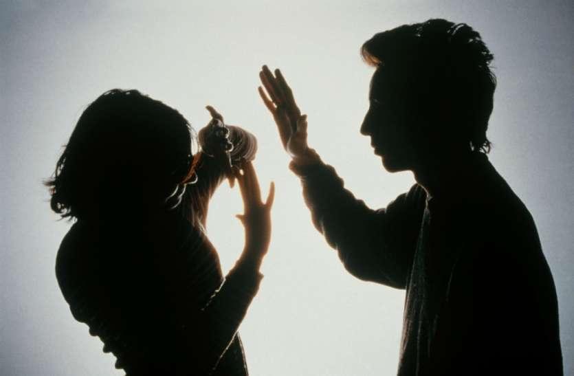 आपकी बात, घरेलू हिंसा रोकने के लिए क्या किया जाना चाहिए?