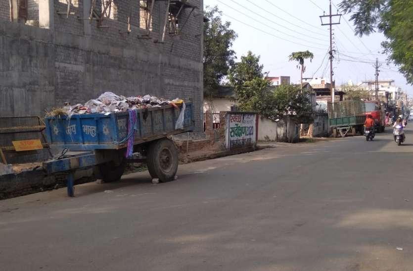 कागजों में नगर की सफाई, सड़क पर गंदगी, तीन वाहनों के भरोसे नगर का कचरा संग्रहण