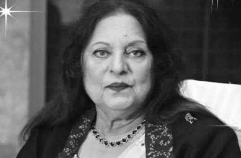 पाकिस्तानी एक्ट्रेस फिरदौस बेगम का निधन, ब्रेन हेमरेज के बाद अस्पताल में थीं भर्ती