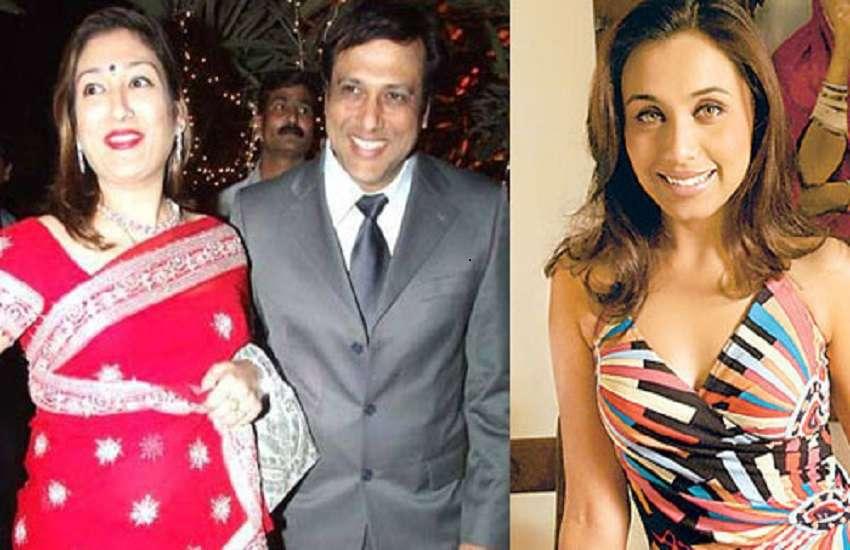 Govinda And Rani Mukerjee