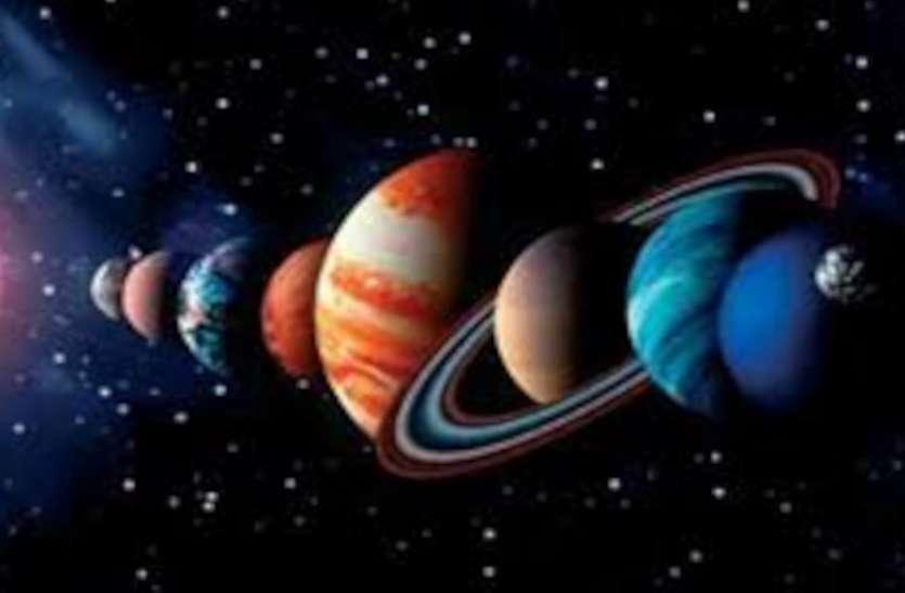शनि मंगल का समसप्तक योग बढ़ा सकता है परेशानी, 20 जुलाई तक इन चीजों से खतरा.....