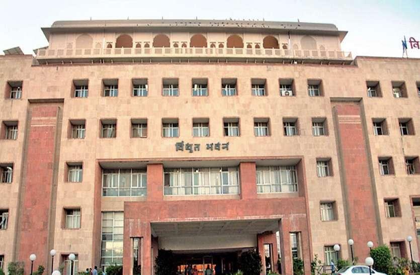 बीएसएनएल का जयपुर डिस्कॉम को जोर का झटका,हैल्पलाइन नंबरों के कनेक्शन काटे