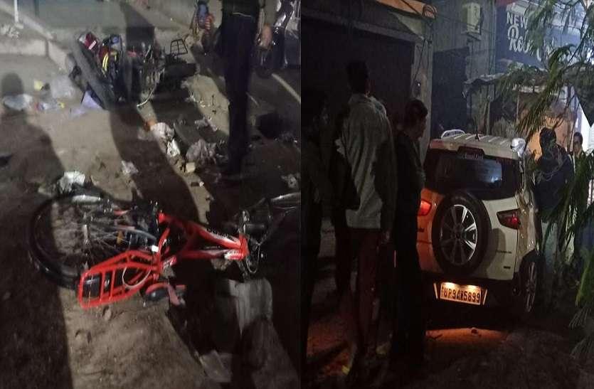 तेज रफ्तार अनियंत्रित पुलिस लिखी कार ने मचाया तांडव, लोगों ने इधर उधर भागकर बचाई जान
