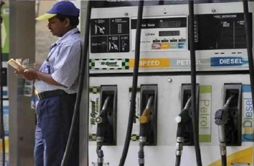 10 दिनों से नहीं बढ़े पेट्रोल-डीजल के दाम, लेकिन रसोई गैस की बढ़ गई कीमतें