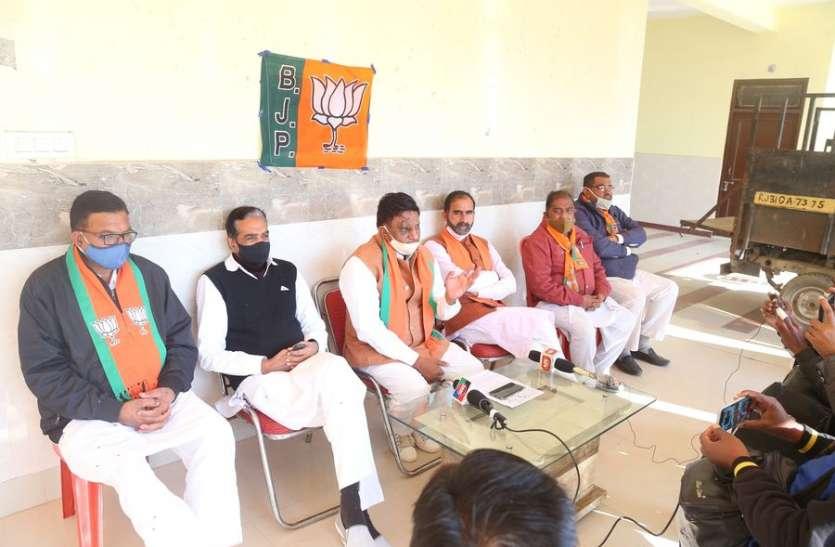 पूर्व मंत्री डॉ. रामप्रताप बोले, मोदी सरकार किसानों के कल्याण के लिए कर रही कार्य