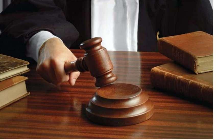 अदालत का निर्देश