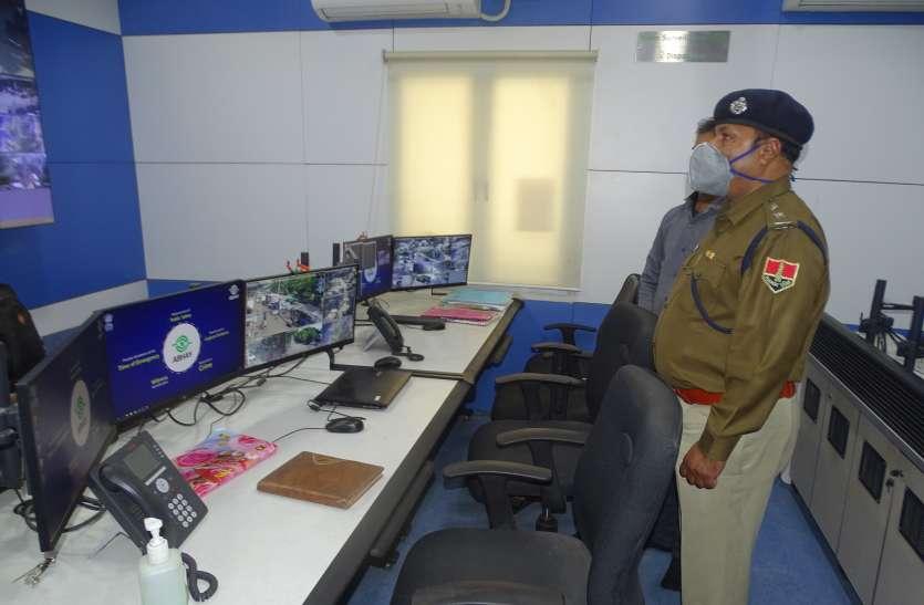 पुलिस नियंत्रण कक्ष का निरीक्षण, जांची व्यवस्थाएं