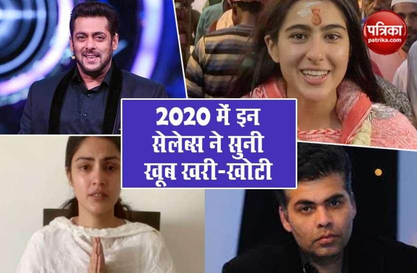 Year Ender 2020: दीपिका से लेकर सलमान तक कोई नहीं बचा इस साल, विवादों में बुरी तरह फंसे