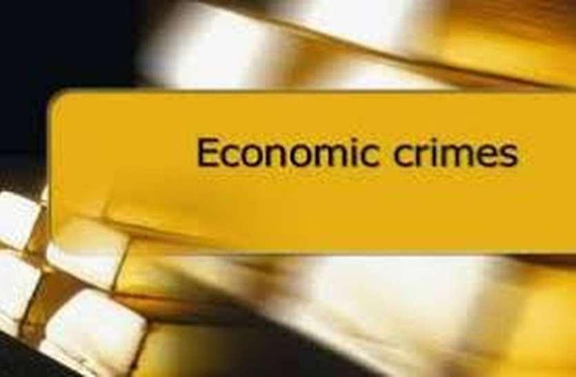ECO.OFFENCES WING SURAT : पीडि़त कपड़ा व हीरा व्यापारी सीधे दे सकेंगे लिखित शिकायत