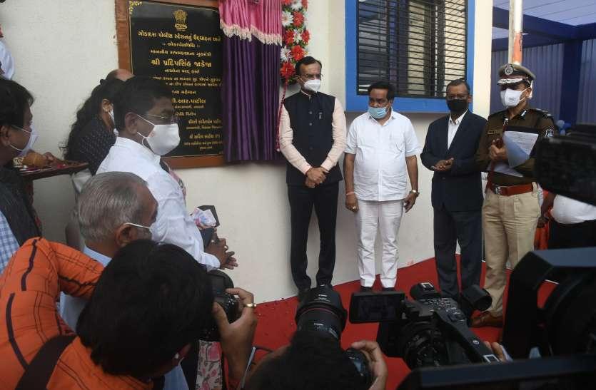 Godadara police station opening : आर्थिक अपराध निवारण शाखा शुरू करने की दोबारा घोषणा !