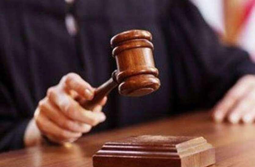 शादी का वादा कर शारीरिक संबंध बनाने को लेकर Delhi Court का बड़ा फैसला, जानिए कौनसा मुकदमा नहीं  होगा दर्ज
