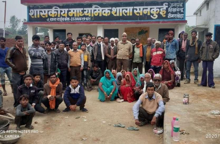 इस गांव में 2 माह आटा-पानी की गंभीर समस्या, अफसर नहीं दे रहे ध्यान