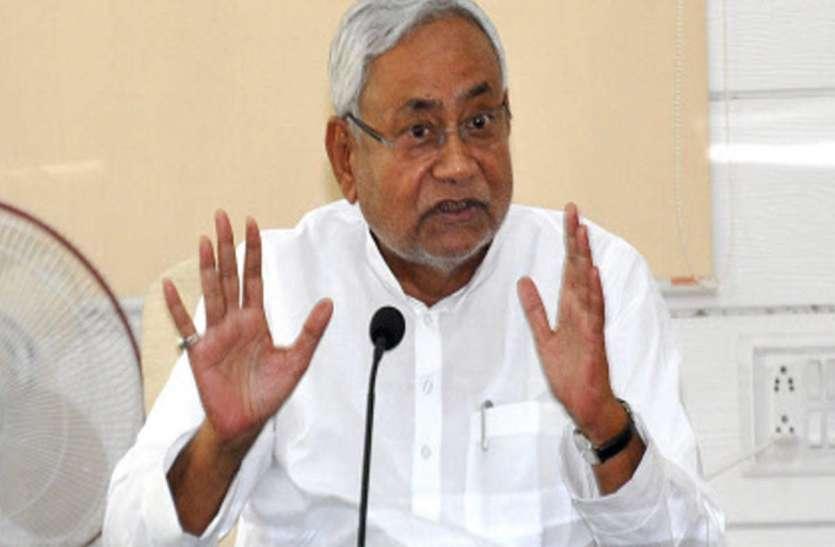 नीतीश कुमार में बताया पश्चिम बंगाल में कितनी सीटों पर लडे़गी JDU, BJP को लेकर कही बड़ी बात