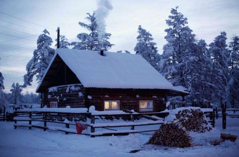 Russia: इस गांव में पड़ती है सबसे अधिक ठंड, -71 डिग्री तापमान में भी ऐसे जिंदा रहते हैं लोग