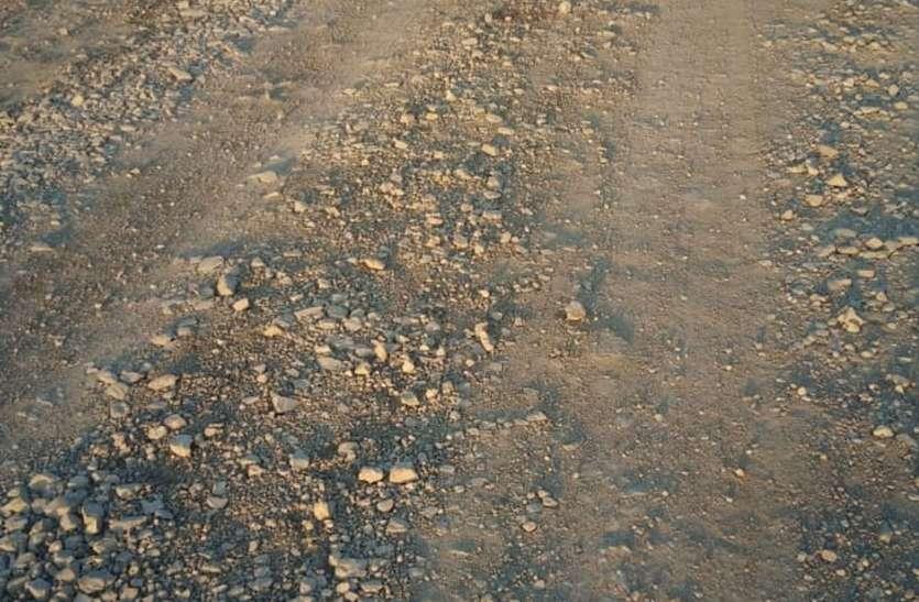 क्षतिग्रस्त सड़क से आवागमन मुश्किल