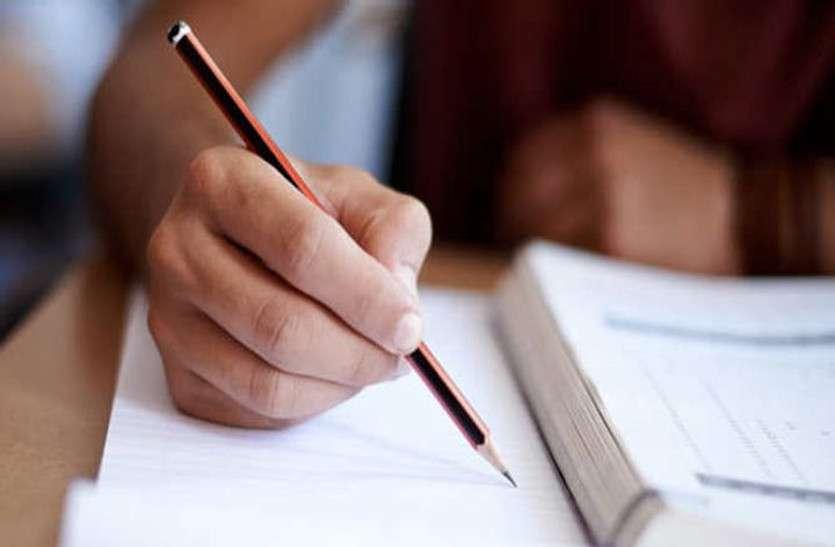 मुख्यमंत्री अशोक गहलोत ने की रीट भर्ती की घोषणा,  25 अप्रेल को होगी परीक्षा
